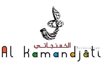 http://www.alkamandjati.org